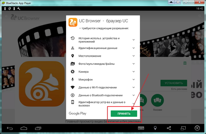 UC-Browser-3