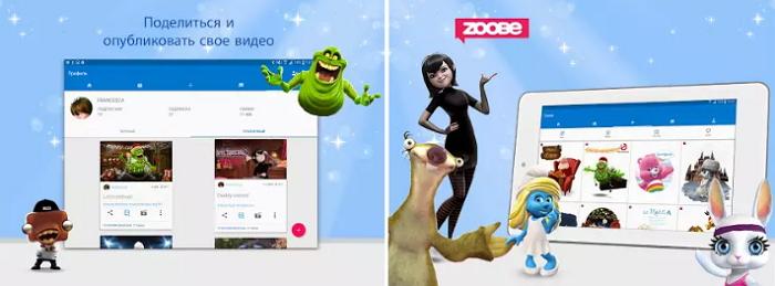 Zoobe-4