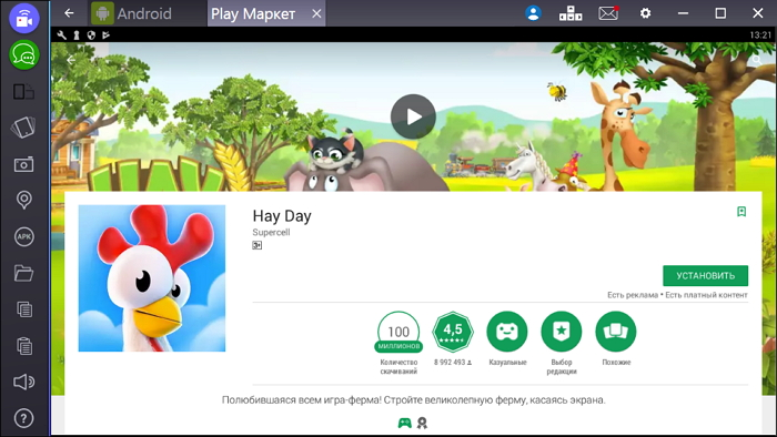 hay-day-14