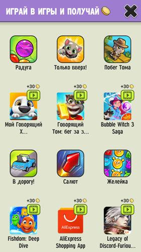 Более 10 веселых мини-игр