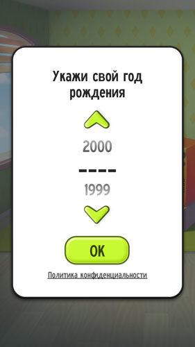 moj-govoryashhij-tom-7