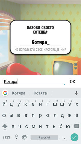 moj-govoryashhij-tom-9