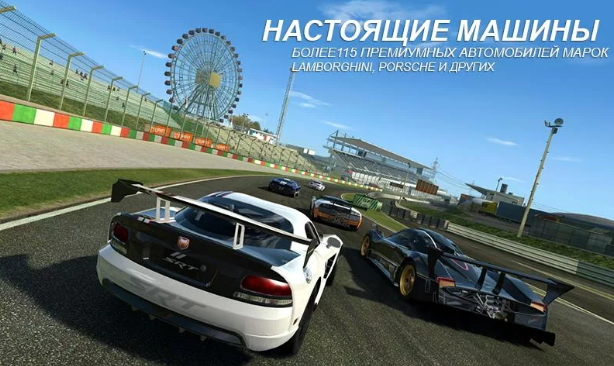 real-racing-3-3