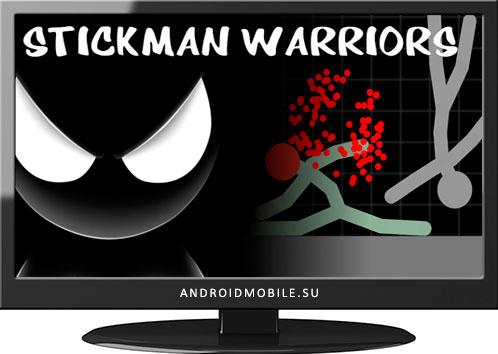 stickman-warriors-pc