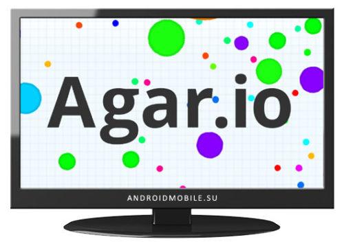 Agario-pc