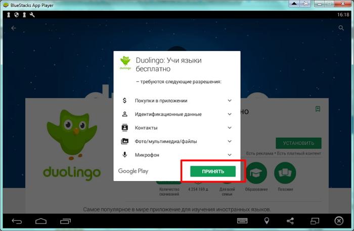 Duolingo-4