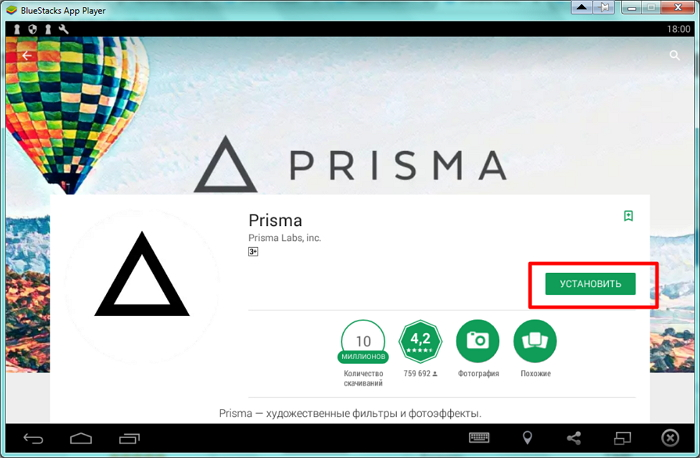 Prisma-3