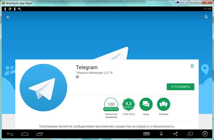 Устанавливаем Telegram получай ПК после эмулятор
