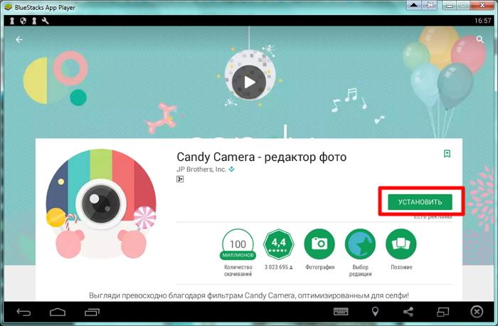 Retrica Программы для Android - Скачать бесплатно