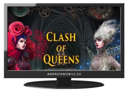 clash-of-queens-pc