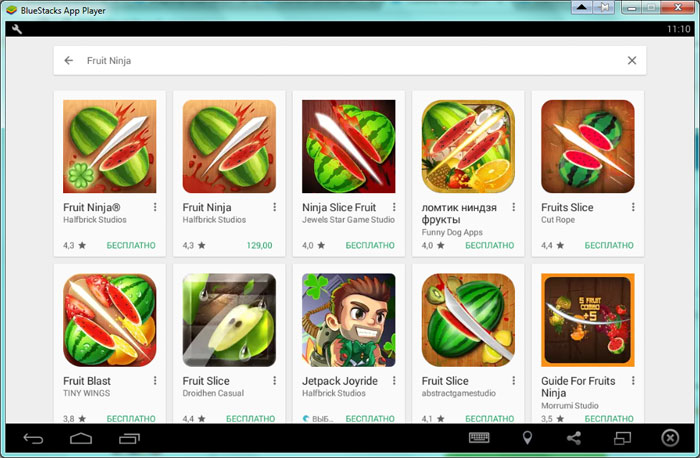 Games free download for android 234