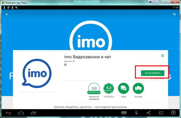 imo-3