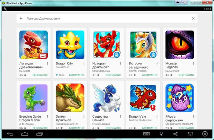 Скачать легенды дракономании бесплатно на компьютер windows 7, 8, 10.