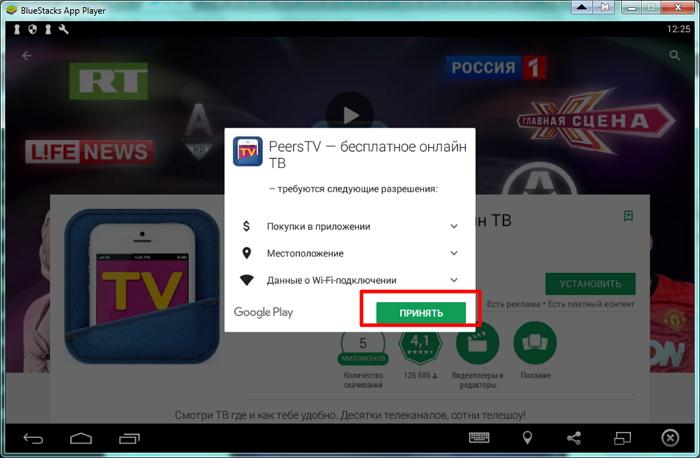 peers-tv-3