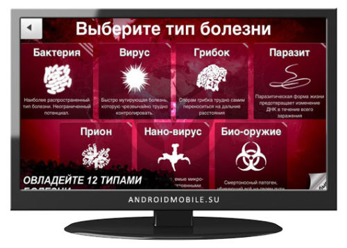 plague-inc-pc