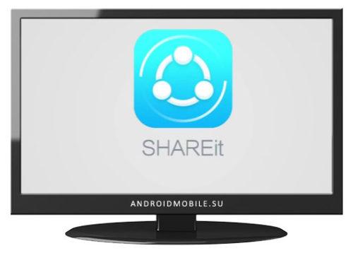 shareit-pc