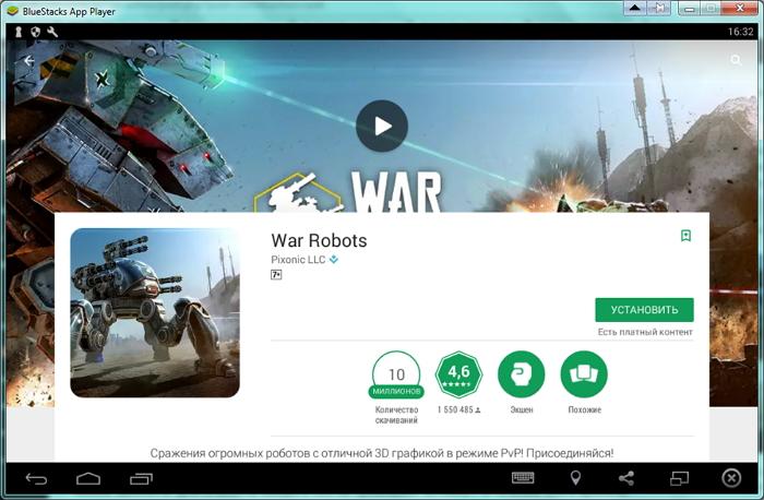 Устанавливаем Walking War Robots на ПК через эмулятор