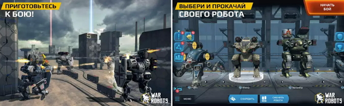 walking-war-robots-3