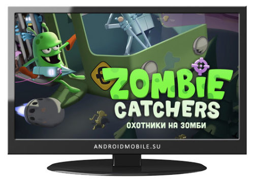 zombie-catchers-pc
