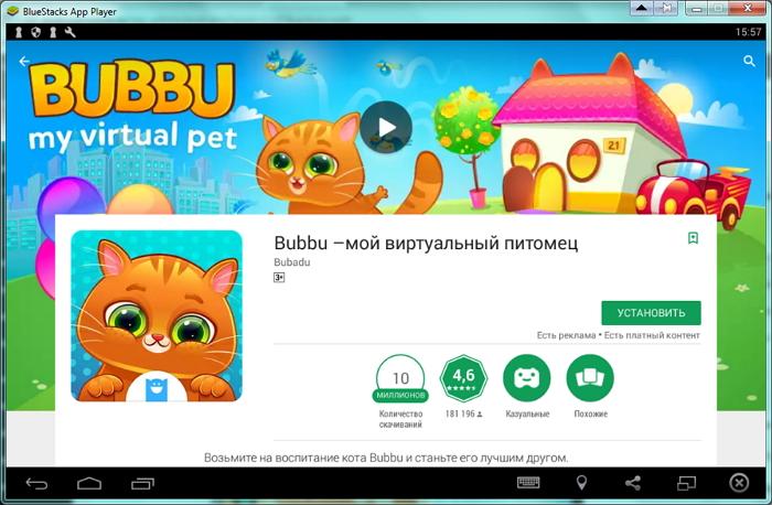 Устанавливаем Bubbu мой виртуальный питомец на ПК через эмулятор