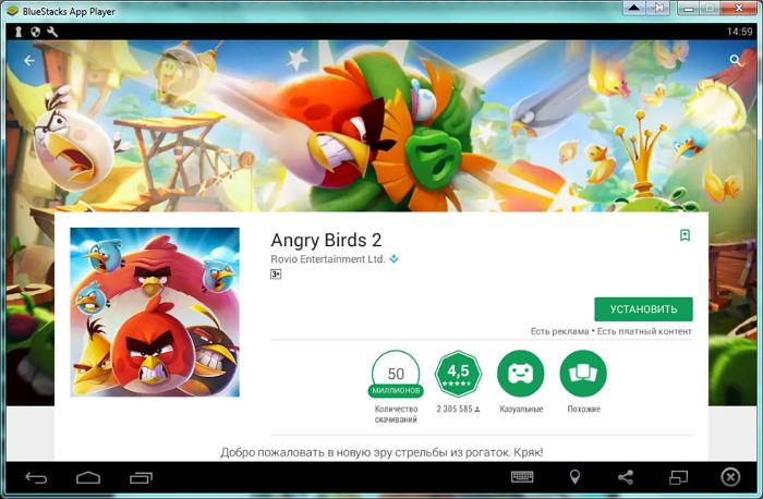 Устанавливаем Angry Birds 2 на ПК через эмулятор