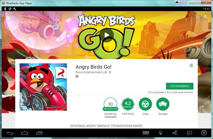 Устанавливаем Angry Birds Go на ПК через эмулятор