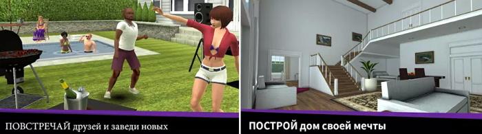 avakin-life-4