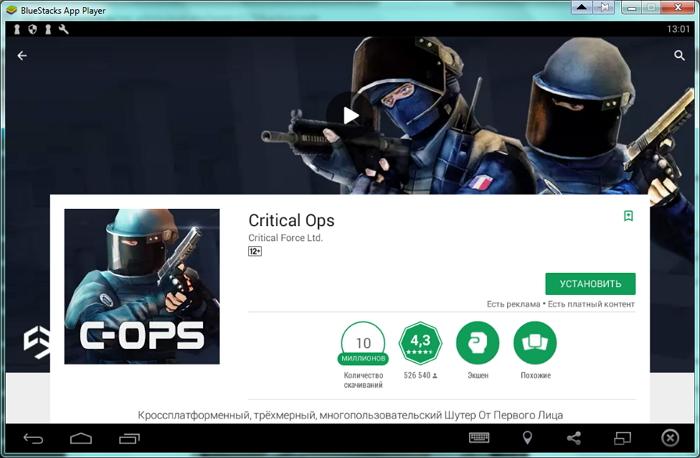 Устанавливаем Critical Ops на ПК через эмулятор