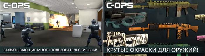 critical-ops-3