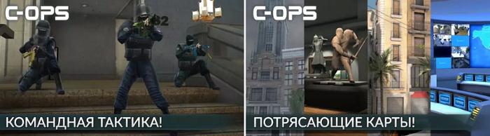 critical-ops-4
