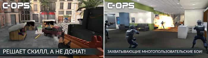 critical-ops-5