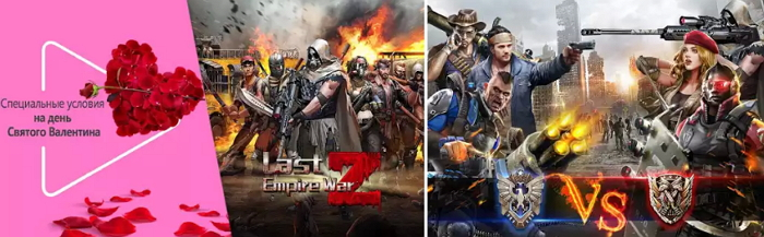 last-empire-war-z-4