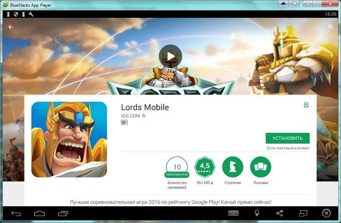 Устанавливаем Lords Mobile на ПК через эмулятор