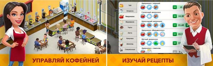 moya-kofejnya-3