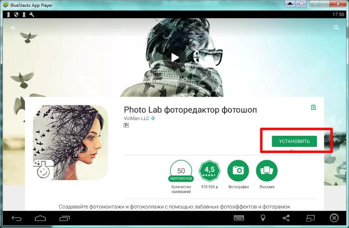 photo-lab-3