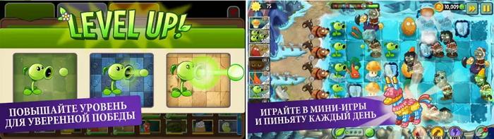 rasteniya-protiv-zombi-2-3