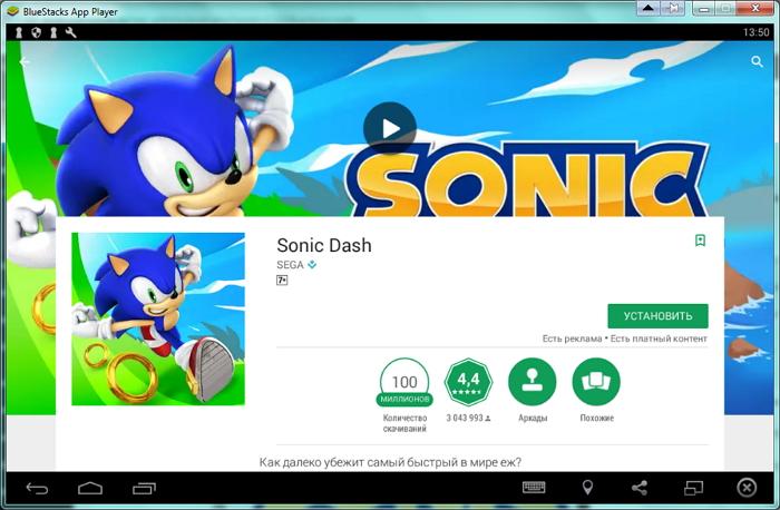 Устанавливаем Sonic Dash на ПК через эмулятор