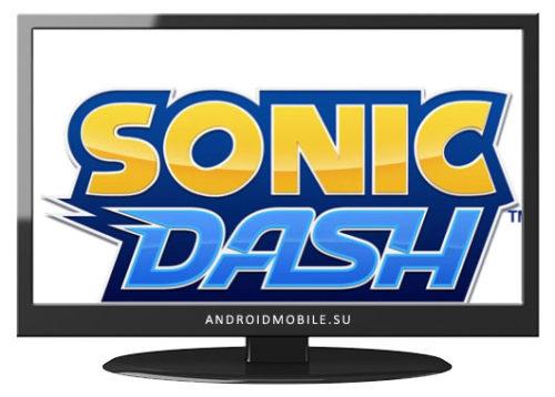 sonic-dash-pc