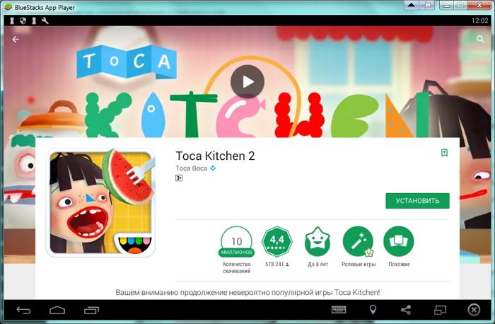 Скачать игру toca kitchen 2 на компьютер