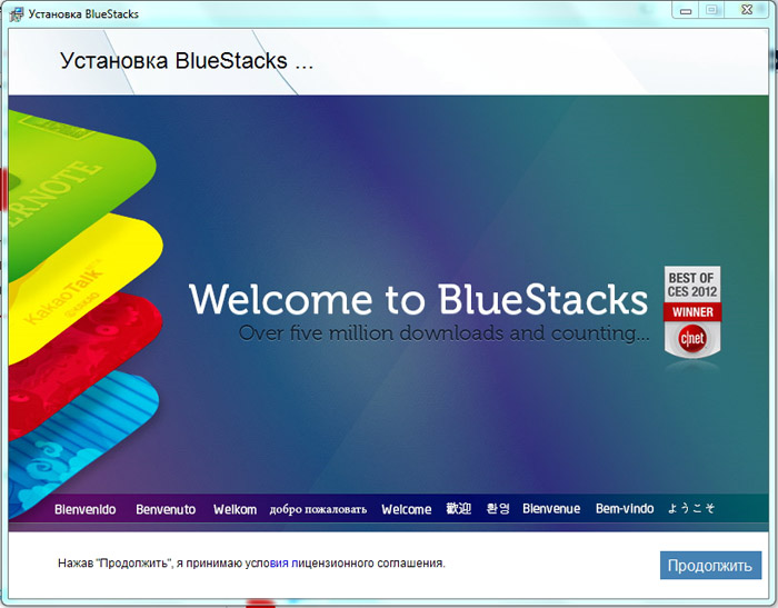 bluestacks-01