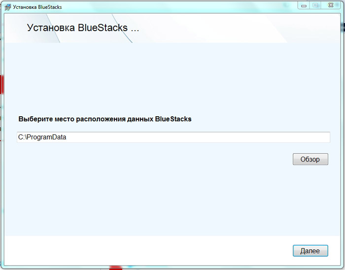 bluestacks-02