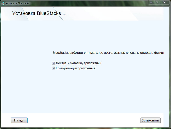 bluestacks-04