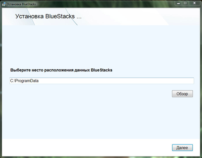 bluestacks-05