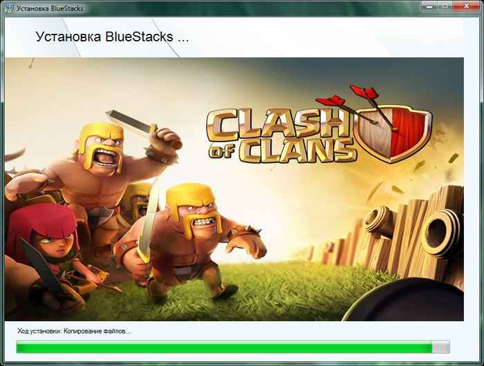 bluestacks-06