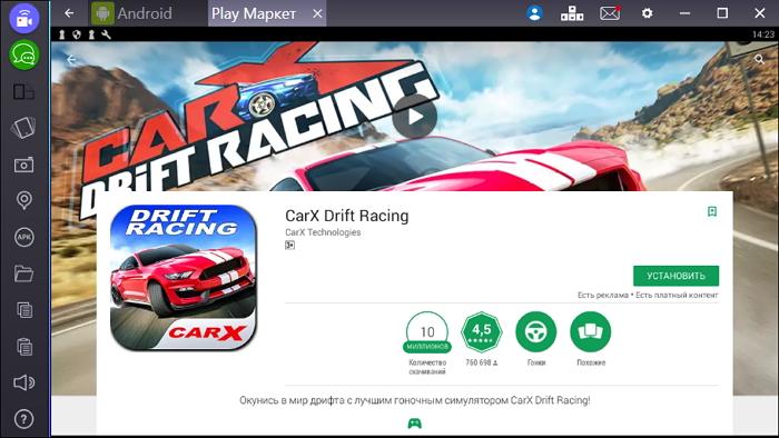 Устанавливаем CarX Smart Drafting на ПК через эмулятор