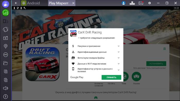 carx-draft-racing-3