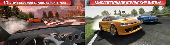 carx-draft-racing-4