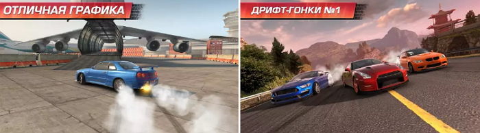 carx-draft-racing-5