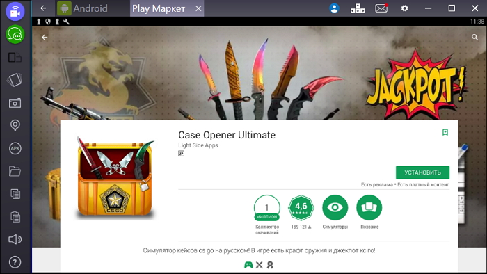 case-opener-ultimate-2