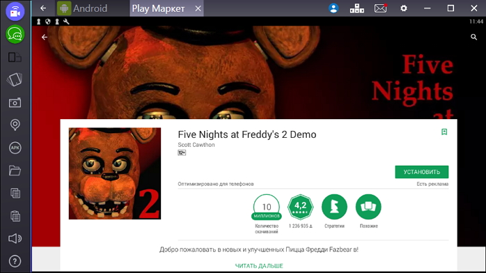five-nights-at-freddys-2-2